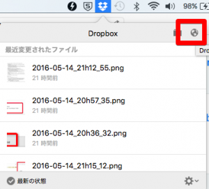1password-dropbox1