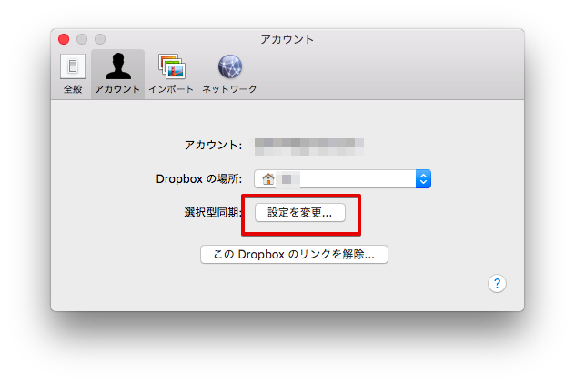 1password-dropbox3