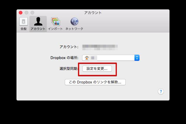 1password-dropbox3