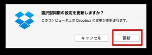 1password-dropbox5