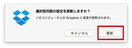 1password-dropbox5