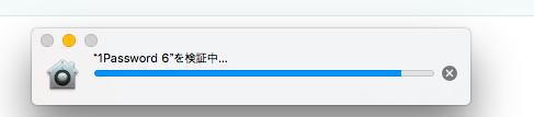 1password-install1