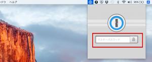 1password-login