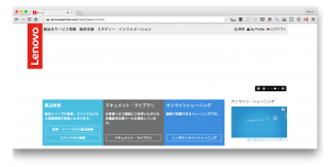 1password-menubar-web