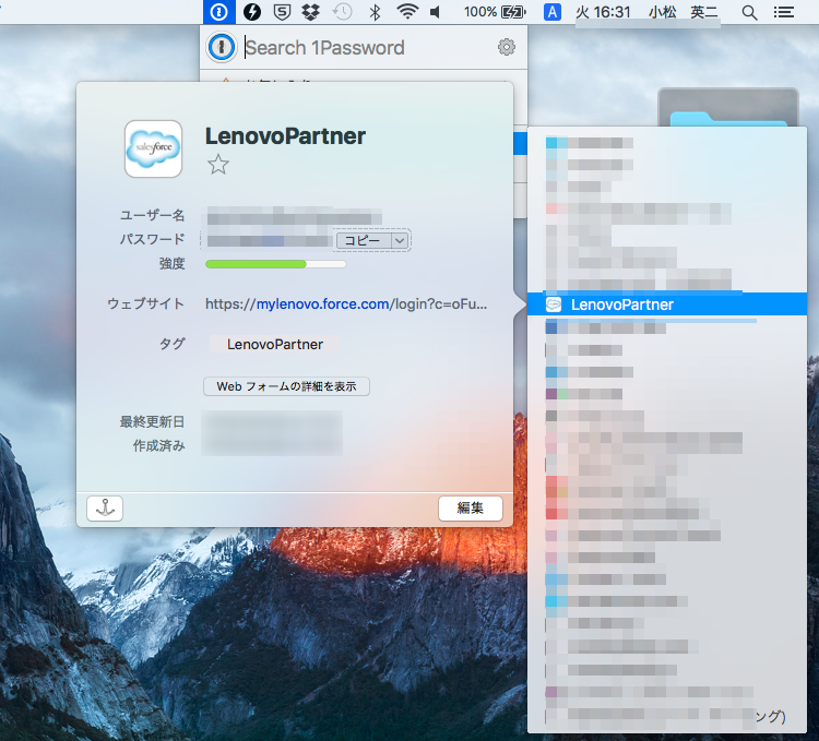 1password-menubar2