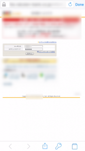 1Passwordアプリアクセス3