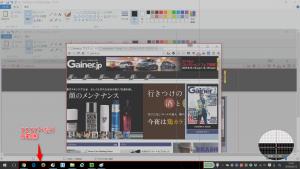 Screenpresso操作・範囲指定4