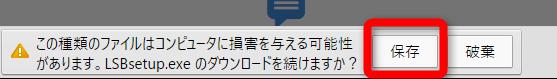 ThinkPad・ドライバー・自動検出5