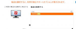 ThinkPad・ドライバー・WEB