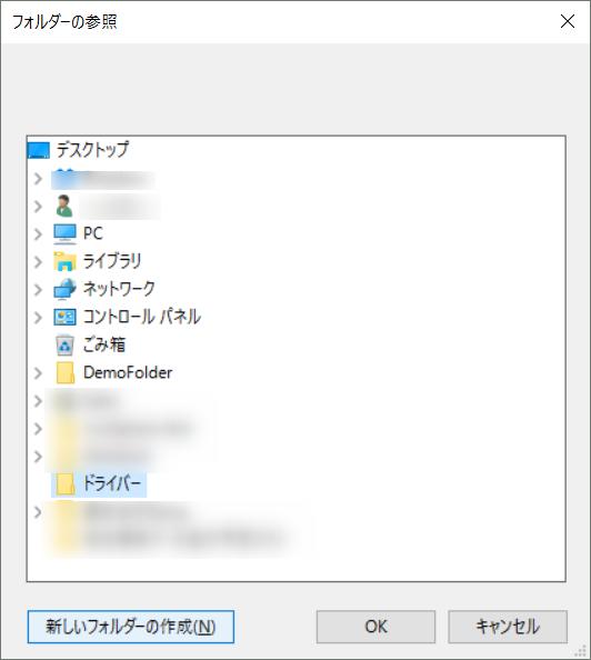 ThinkPad・ドライバー・ダウンロード操作4