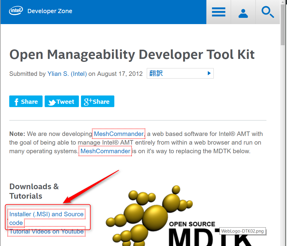 intel developer manageability tool kit1