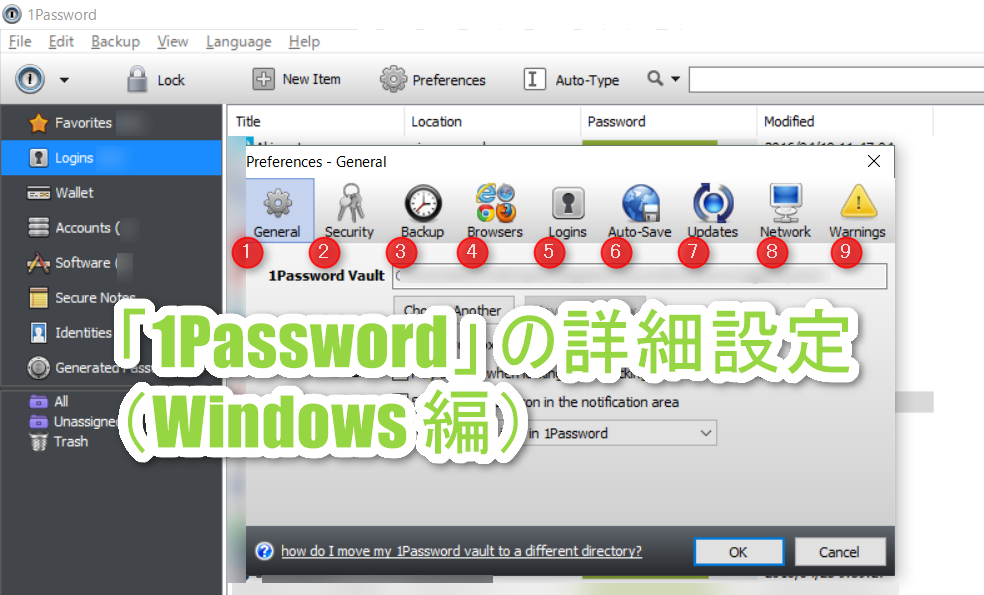 1Password-DetailSet