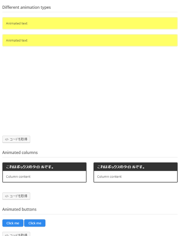 ShortcodesUltimate-sample6