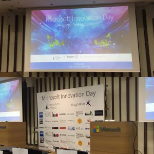 MicrosoftInnovationDay2016