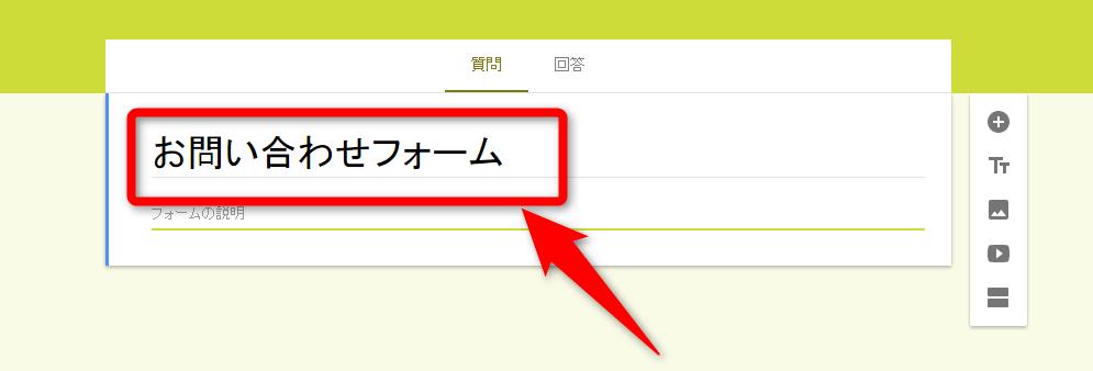 GoogleForm-set01