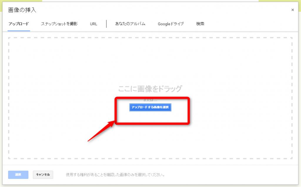 GoogleForm-set03