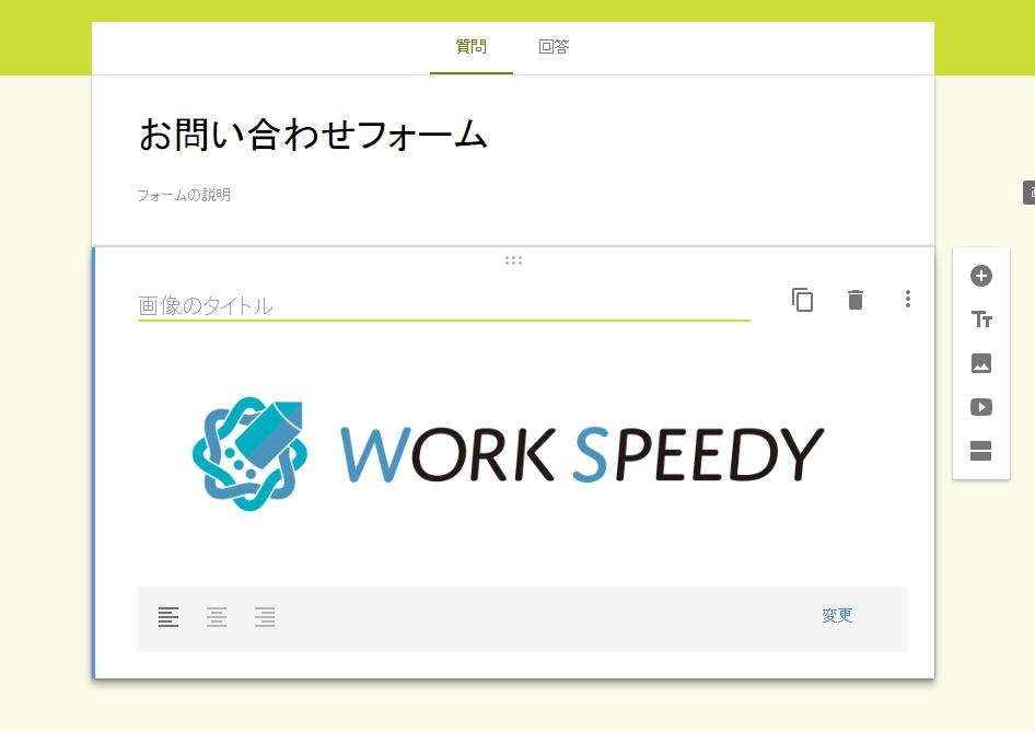 GoogleForm-set05
