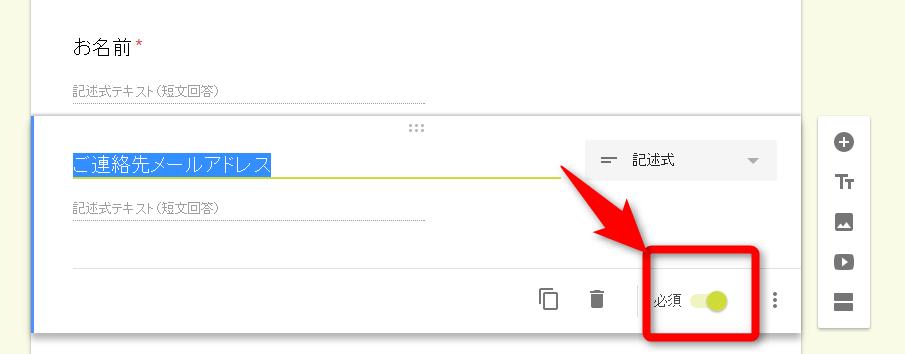 GoogleForm-set09