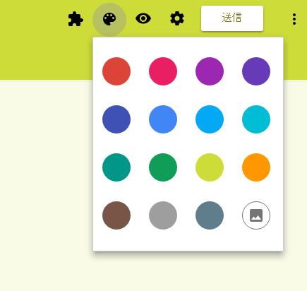 GoogleForm-set10