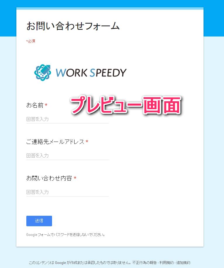GoogleForm-set12