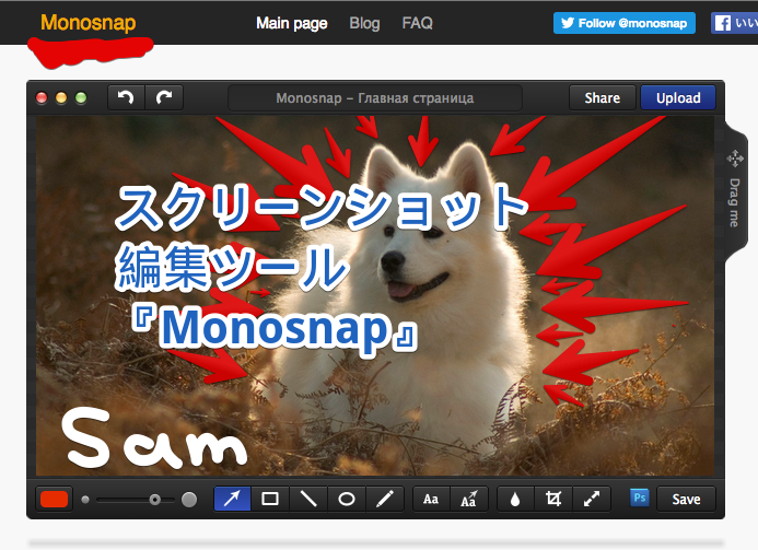 Monosnap-screenshot1