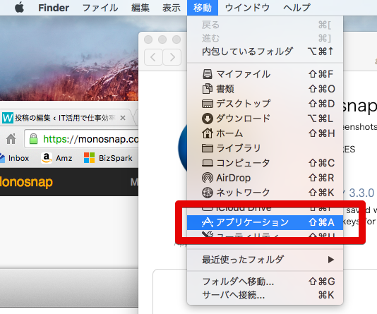 Monosnap-screenshot4