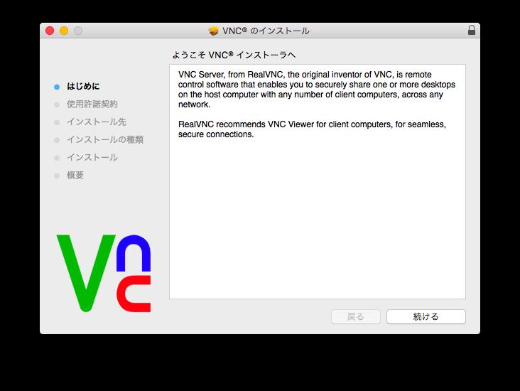 VNC-Mac2
