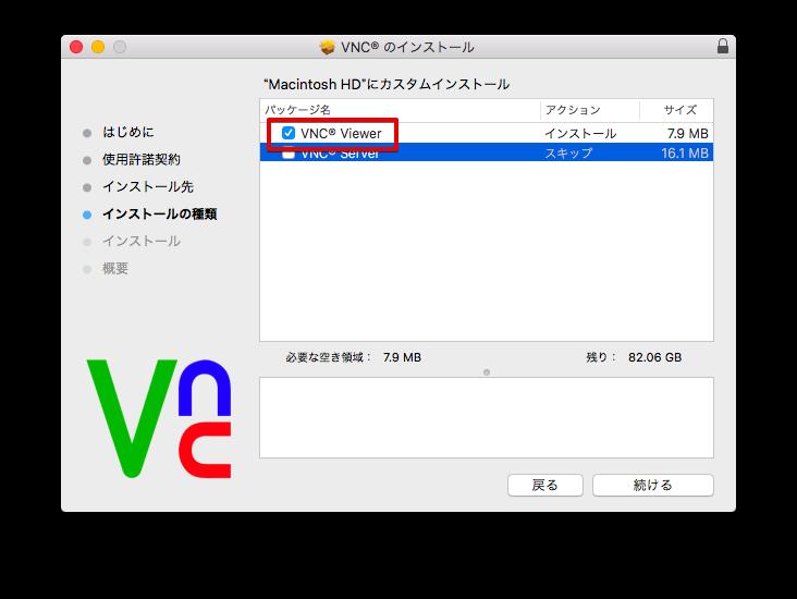 VNC-Mac3