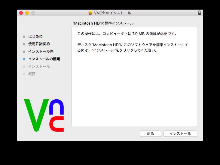 VNC-Mac4