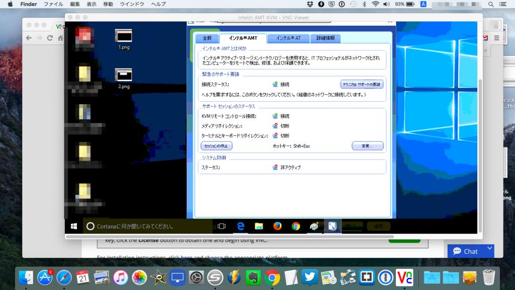 VNC-Mac9