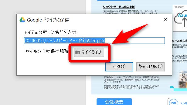 2016-06-16_00h31_54