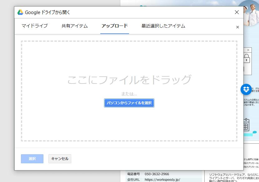 2016-06-16_00h36_38