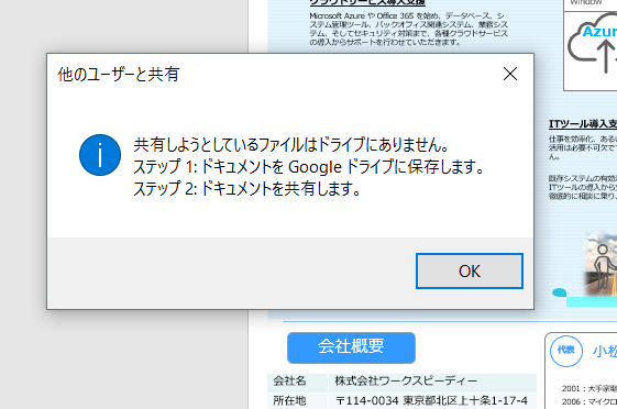 2016-06-16_00h38_49