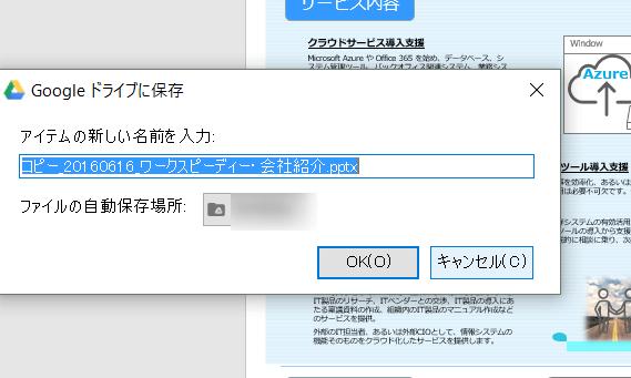2016-06-16_00h44_07