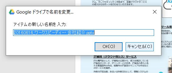 2016-06-16_00h45_37