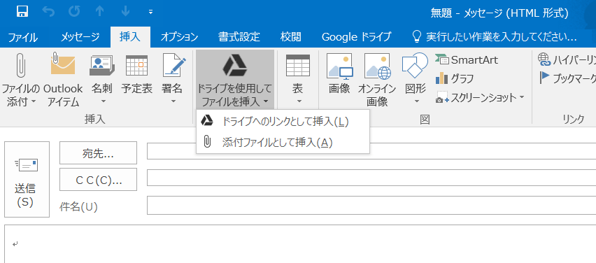 2016-06-16_01h04_45