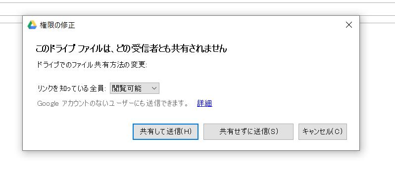 2016-06-16_01h10_17