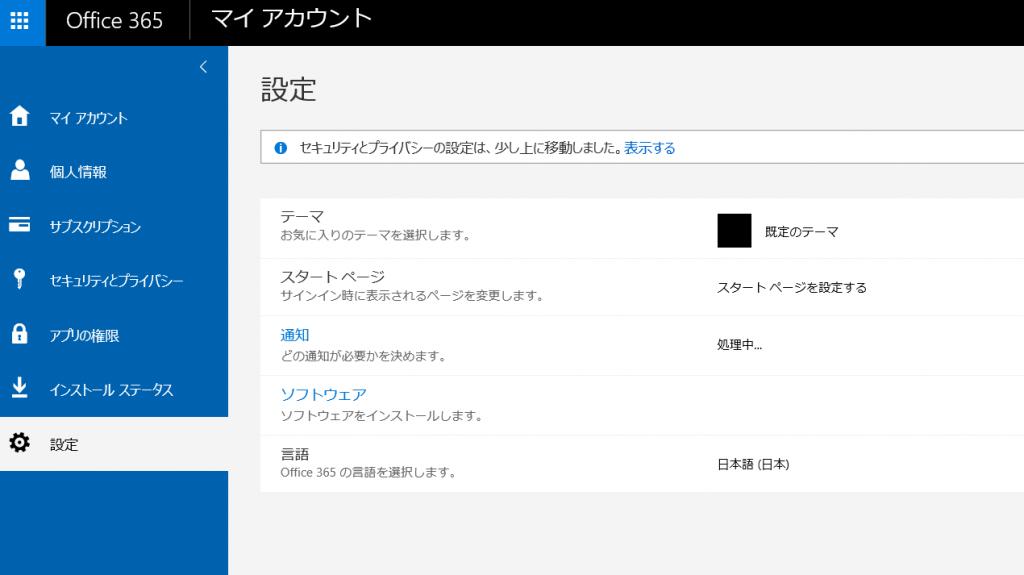 2016-06-17_15h07_28
