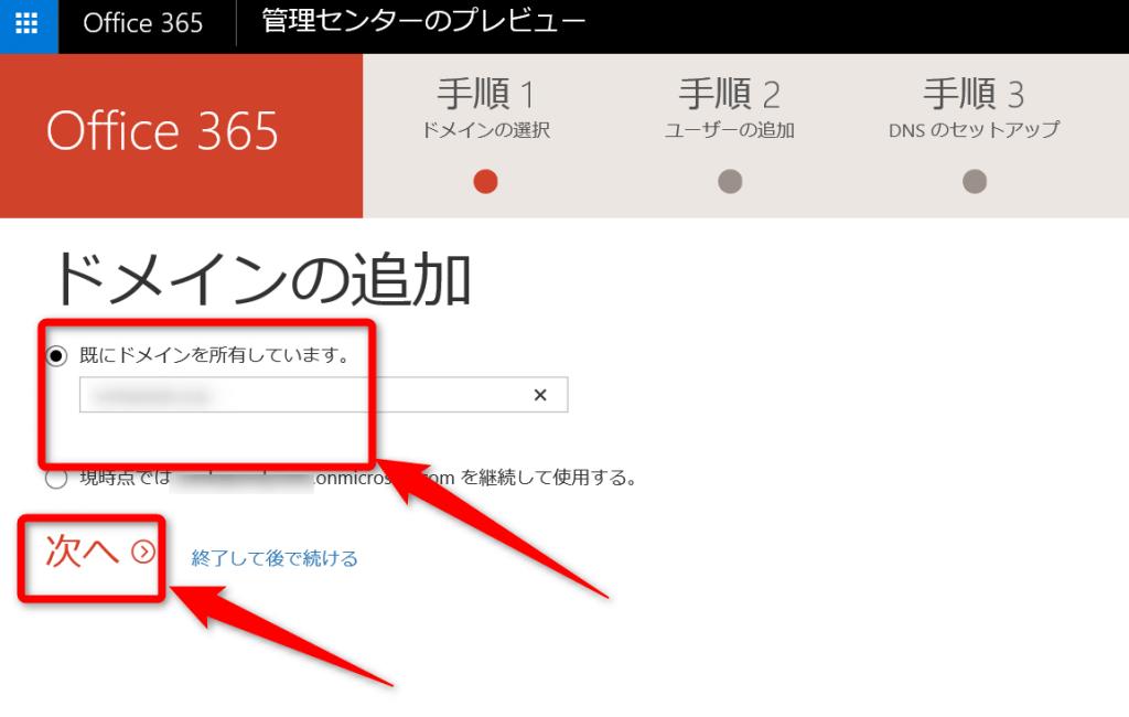 2016-06-17_15h10_17
