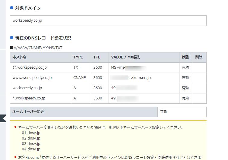 2016-06-17_15h17_50