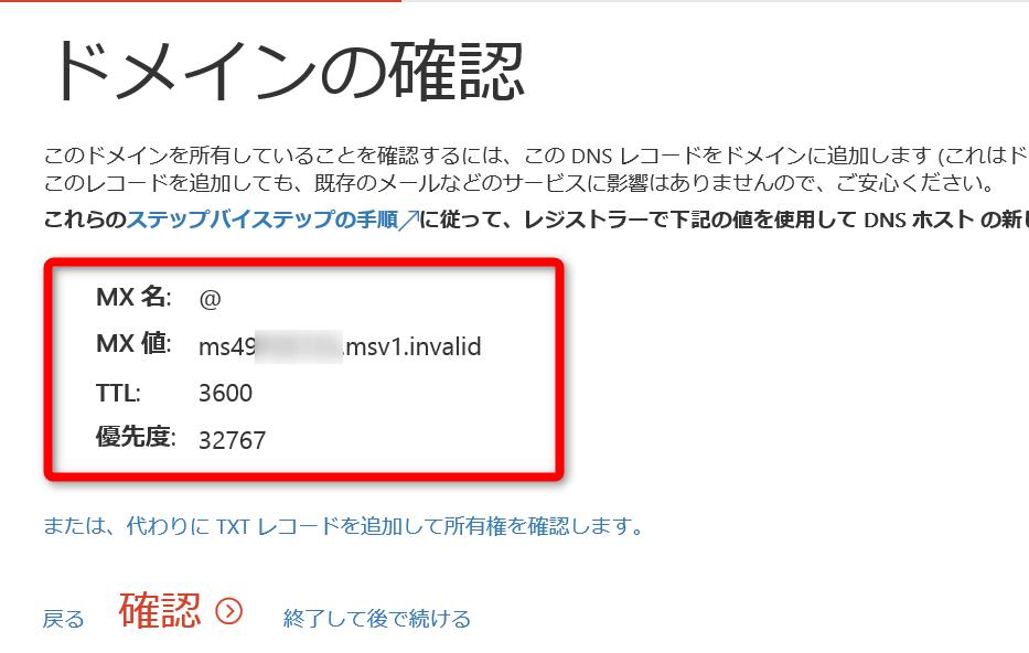 2016-06-17_15h26_29