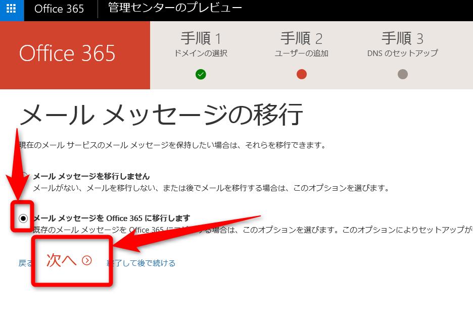 2016-06-17_15h49_02