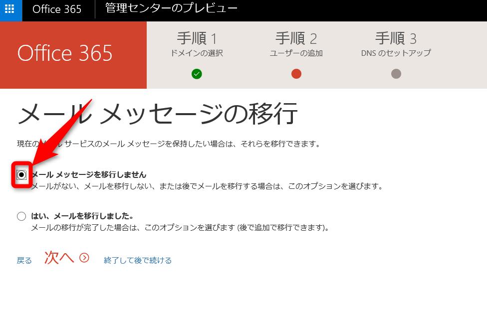 2016-06-17_15h50_29