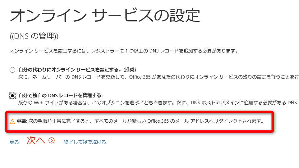 2016-06-17_15h52_30