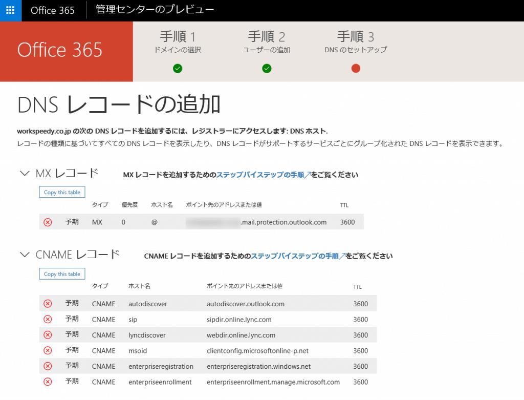 2016-06-17_15h53_50
