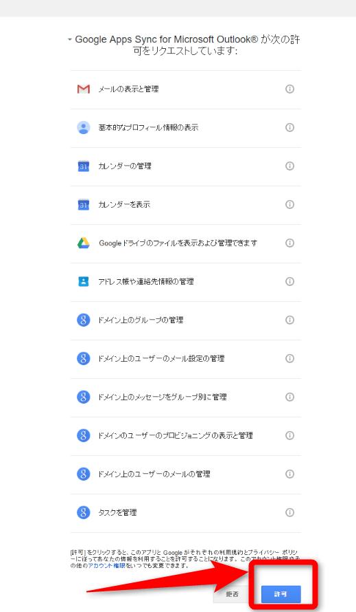 2016-06-17_16h42_54