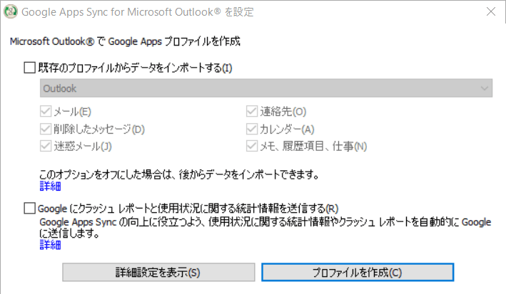 2016-06-17_16h43_32