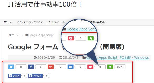 Pocket利用法(Windows)00