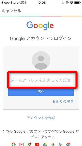 Pocket利用法(iPhone)03