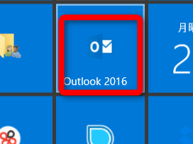 GoogleHangout-for-Outlook05